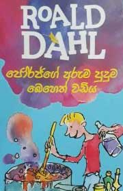 Sinhala Translation Novels Pdf